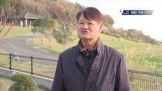 [GOODTV NEWS 20181219] 국내 여행사가…