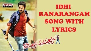 Idhi Ranarangam Full Song With Lyrics - Ramayya Vasthavayya Songs - Jr. NTR, Samantha
