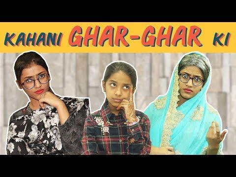 Kahani Ghar Ghar Ki | SAMREEN ALI