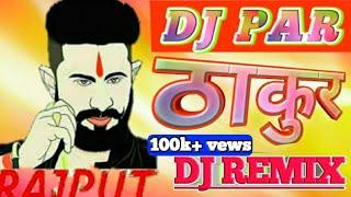 """""""DJ PAR THAKUR AAGE LE PISTAN HAATH ME !!/Dj Remix"""
