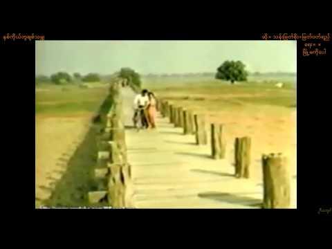 Than Myat Soe+Myat Wit Yee-Hnit Ko Tu Chit Tha Hmya (Thingyan Moe movie song)