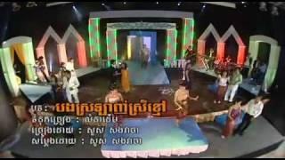 ReyMeas Vol 58-3 Bong SroLanh Srey Khmao-Sous SongVeaCha.mp4
