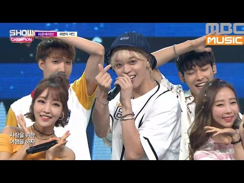 (Showchampion EP.199) Rionfive(with Cupid) - Woman of beach
