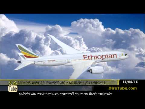 DireTube - Ethiopian Wins Bombardier's Airline Reliability Performance Award For 5th Year in a Row