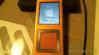 삼성 옙 YP-Z5F 1GB 음악 재생 시험 옛날 MP…