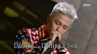 선공개 태양 39 Darling 39