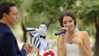 Песня жениху невесты в подарок