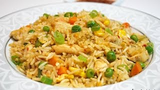 Simple Chicken Fried Rice Recipe  (Indo-Chinese)