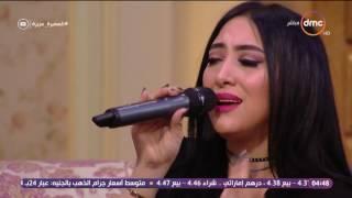 السفيرة عزيزة - المطربة / هبة يوسف ... بصوت متميز تبدأ بأغنية