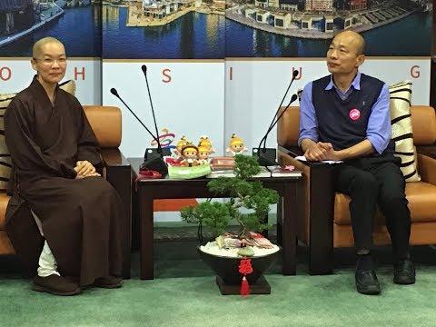 韓國瑜市長勉勵普仁得獎生   左為靈鷲山高屏講堂執事 法泰法師