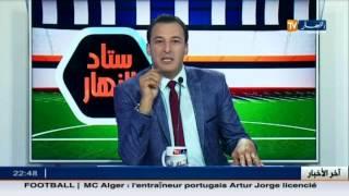 ستاد النهار..المنتخب الجزائري يدشن ملعب 5 جويلية بالهزيمة أمام غينيا