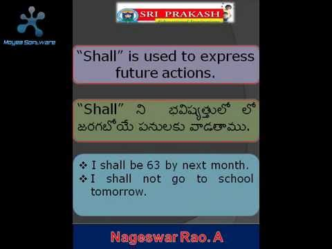 Will be completed meaning in telugu