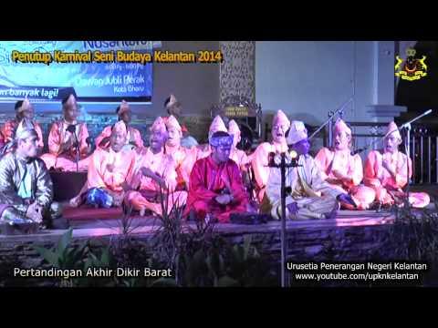 Pertandingan Akhir Dikir Barat 2014 ]Karnival Seni Budaya Kelantan 2014] 08 April ...