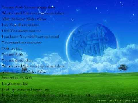 You Are ALLAH