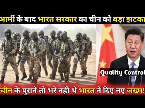Big Blow to China, First Indian Army now GOI, Indian Defence Updates, India-China News, Defence Show