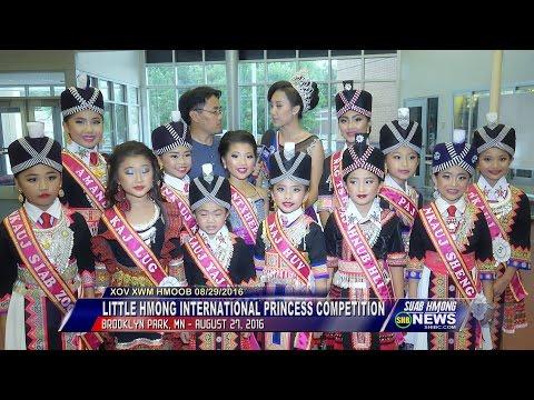 SUAB HMONG NEWS:  Little Hmong International Princess Competition 2016