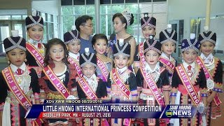 SUAB HMONG NEWS:  Little Hmong International Princess Competition 2016