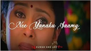 Nee enaku samy intha boomi Amma Sentimental Song WhatsApp status Tamil    Kumar Smk Leo Official