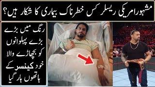 Why Roman Reigns Left WWE  | Urdu / Hindi