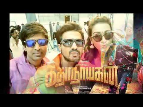 On Nenappu | Katha Nayagan Tamil Songs  | Sean Roldan | Anirudh Ravichander