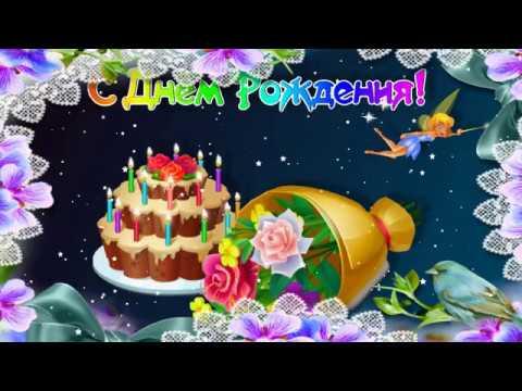 🎀С Днем Рождения Мирослава!🎀🎁