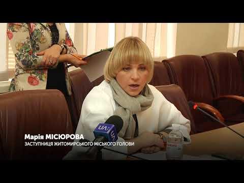 Суспільне Житомир: У лікарнях Житомира запроваджують платні послуги