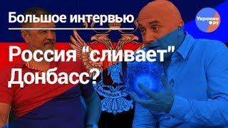 Захар Прилепин в большом интервью на Ukraina.ru