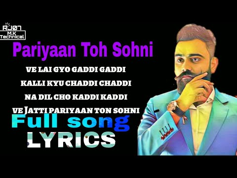 Pariyan Toh Sohni (LYRICS ) AMRIT MAAN ||LYRICAL VIDEO ||