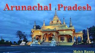 Arunachal Pradesh - State Profile of India