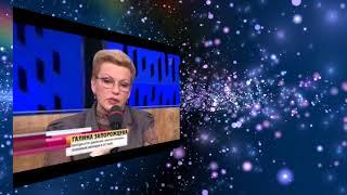 Громов прокомментировал Пякина по Украине (Запорожцева и Будков)
