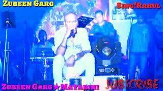 Mayabini Ratir Bukut (Zubeen Garg) Evergreen Assamese Video | SING!RAHUL||®