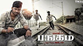 Bangam - Tamil Short film   Directed by Vinith Sam, Balaji, Kiruba, Udhaya, Seenu, Awareness film