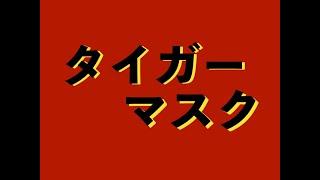第一話 : 黄色い悪魔 【 Twitter 】 https://twitter.com/_naked_hero 全裸スノーボーダー@_naked_hero お気軽にフォロー&リプ&リツしていただけたら喜びます...