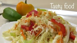 Салат с Капусты и Болгарского Перца! Самый Вкусный Рецепт!