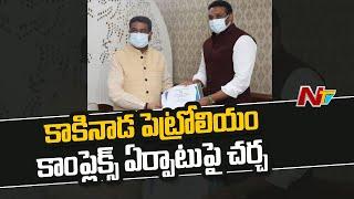 Minister Mekapati Gowtam Reddy Meets Union Minister Dharmendra Pradhan | Ntv