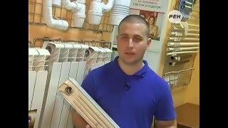 Все о радиаторах отопления.  Как правильно выбрать радиаторы(Для комфорта и безопасности лучше купить радиаторы отопления с современными параметрами теплоотдачи и..., 2016-04-25T06:20:17.000Z)