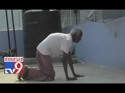 Maaruvesha: 80 Year Old Father Abandoned on Terrace Without Food, Everyone Should Watch