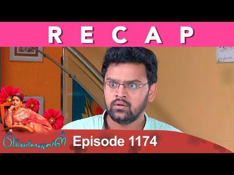 RECAP : Priyamanaval Episode 1174, 20/11/18