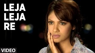"Download Leja Leja Re (Full Video Song) Ustad Sultan Khan & Shreya Ghoshal  ""Ustad & The Divas"" Mp3 and Videos"