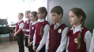 Ученики и преподаватели средней школы № 16 провели урок Победы.