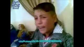 Download ولد عراقي يقول موال في الاسد الشهيد صدام البطل MP3 song and Music Video