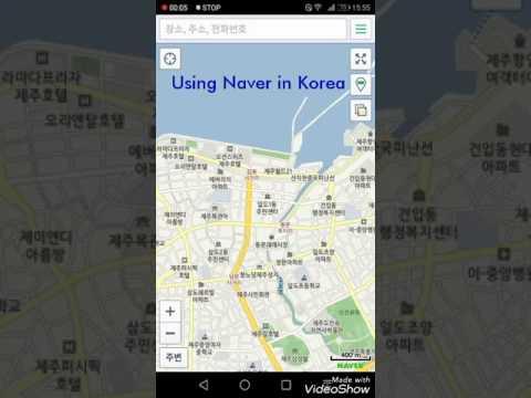 Using Naver Maps In Korea. Используем карты Навер в Корее