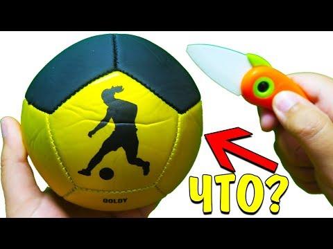 ЧТО ВНУТРИ? Мяч из Магнит АНТИСТРЕСС Сквиши и ЛИЗУН СКОЛЬЗУН