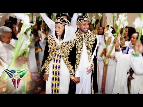 Solo Grande - Des Eluni - Eritrean Wedding Music