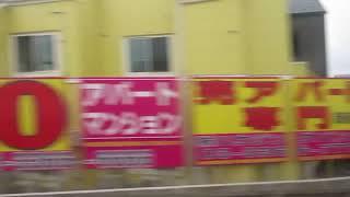 【3月8日をもって廃止に】西武4000系快速急行長瀞・三峰口行き 車窓 池袋〜石神井公園