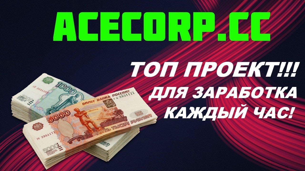 Заработок в интернете НОВИНКА - Программа Swipe Money программы для быстрого заработка денег