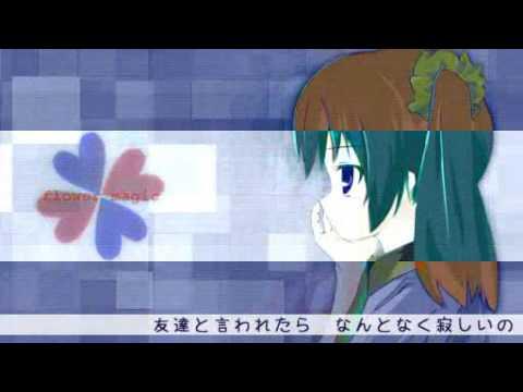 Hatsune Miku - CUTIE88