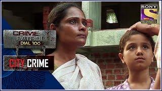 City Crime   Crime Patrol   अबोध किडनॅपिंग केस   Mumbai
