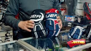 Сравнение перчаток из линейки Bauer Supreme, S150, S170, S190 и 1S!