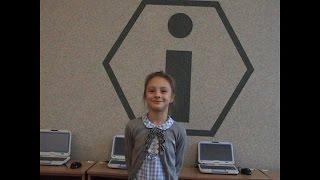 Відео-інтерв'ю учнів Рівненської гуманітарної гімназії про урок інформатики